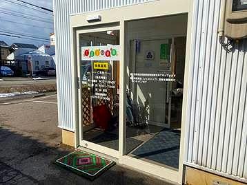「てまり涌波薬局が自動ドアになりました。」